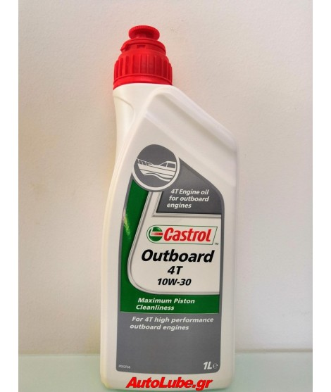 CASTROL OUTBOARD 4T 1Lt